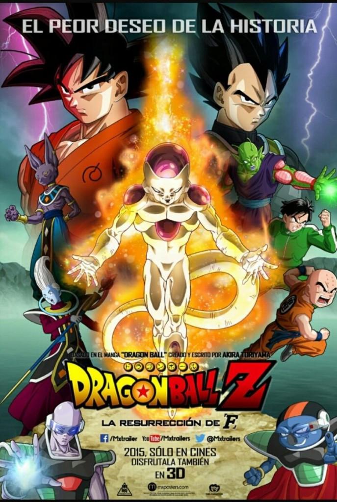 Cinema: Dragon Ball Z